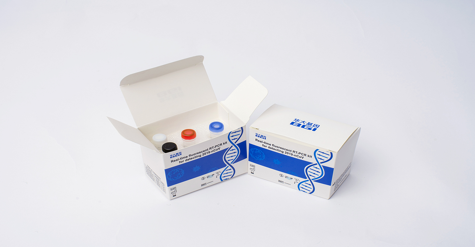 BGI Real-Time Coronavirus Test.jpg